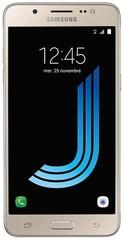 Samsung Galaxy J5 goud(2016)