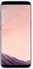 Samsung smartphone GALAXY S8 (Orchid Grey)